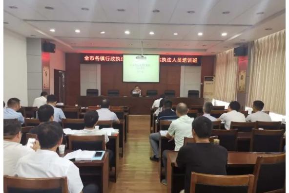 仪征市人社局组织开展劳动保障监察行政执法业务培训