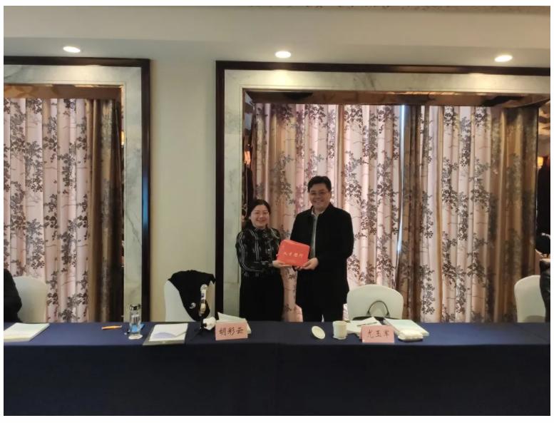 仪征市召开科技镇长团2021年新春慰问座谈会