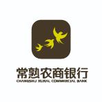 江苏常熟农村商业银行股份有限公司