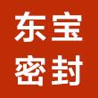 扬州东宝密封科技有限公司